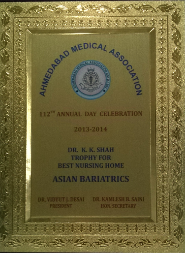 "Dr. K. K. Shah Trophy for ""Best Nursing Home"" by Ahmedabad Medical Association"